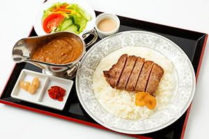 ホテルメイド牛脂肉ステーキカレー