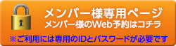 btn_mpage